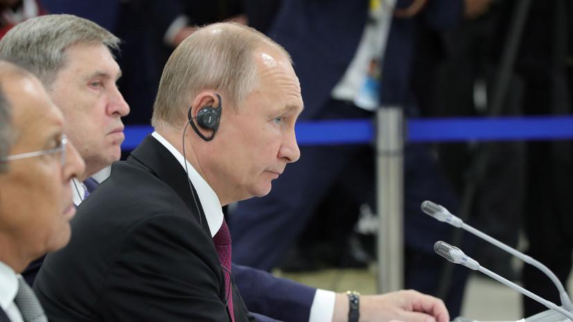 Путин намерен 29 июня побеседовать с Юнкером на полях G20