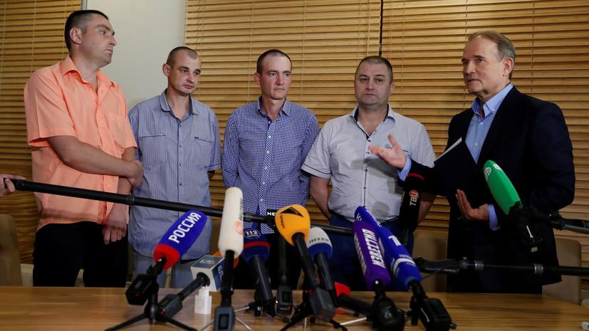Один из освобождённых украинцев объявлен в розыск СБУ за дезертирство