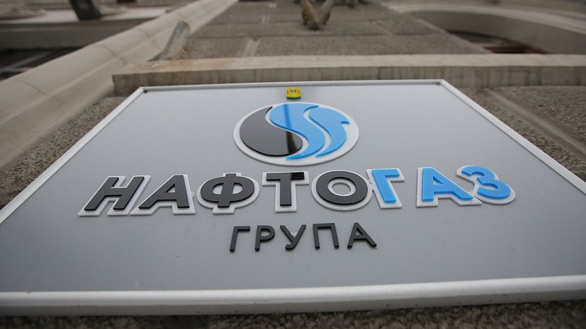 В «Нафтогазе» ответили на заявление «Газпрома» по транзиту