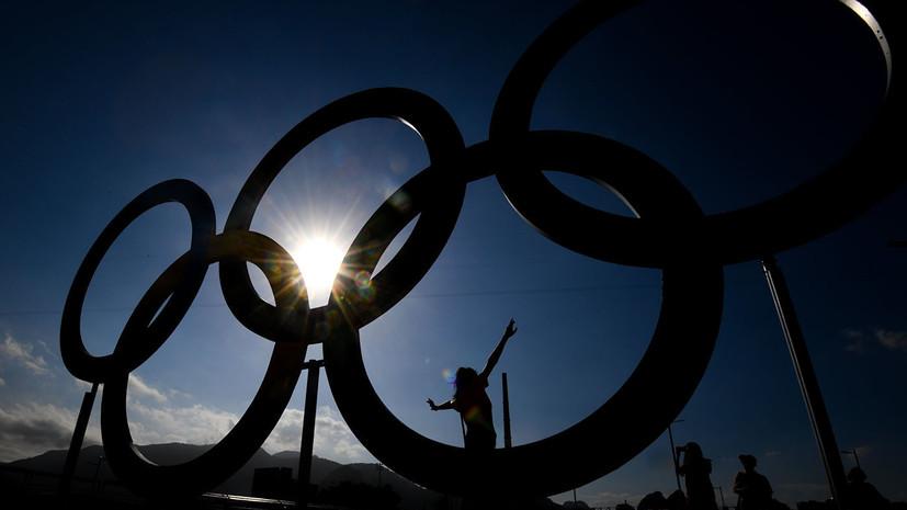 Швейцарские бобслеисты получили золотые медали ОИ-2014 после лишения наград Зубкова и Воеводы
