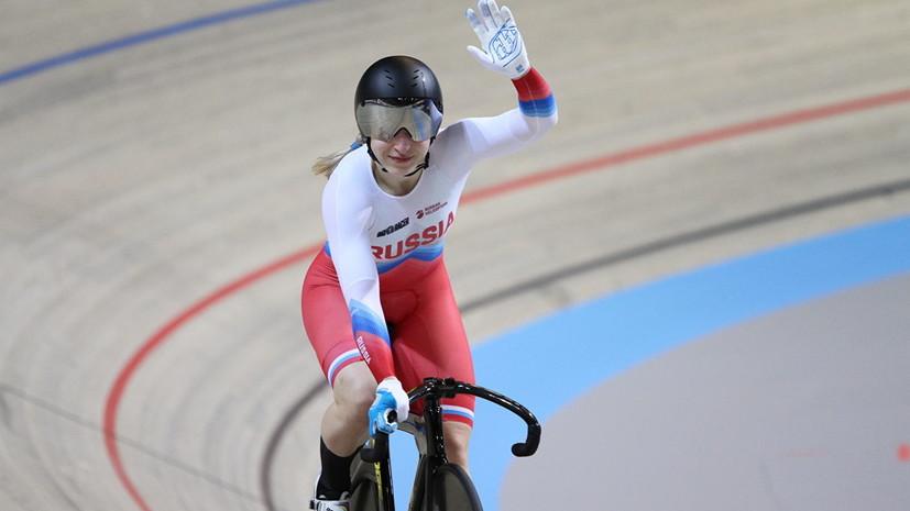 Велогонщица Шмелёва завоевала бронзу в кейрине на Европейских играх