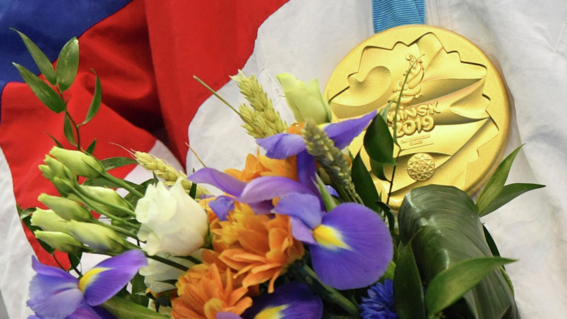 Сборная России завоевала девять медалей в седьмой день Европейских игр — 2019