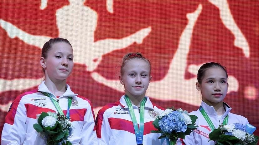 Российские гимнастки завоевали золото на юниорском чемпионате мира