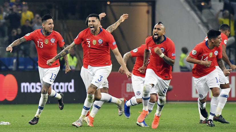 Сборная Чили по пенальти победила Колумбию и вышла в 1/2 финала Кубка Америки