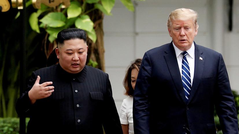 В МИД КНДР положительно оценили идею встречи Трампа с Ким Чен Ыном