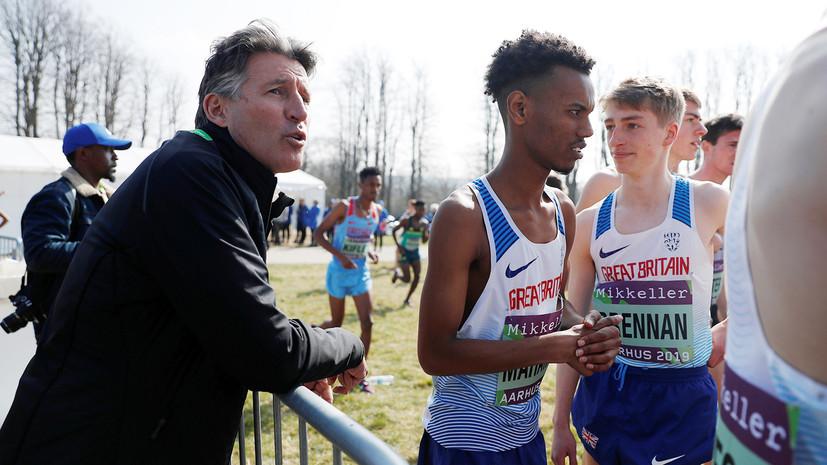 На второй срок: Коу остался единственным кандидатом на пост президента IAAF