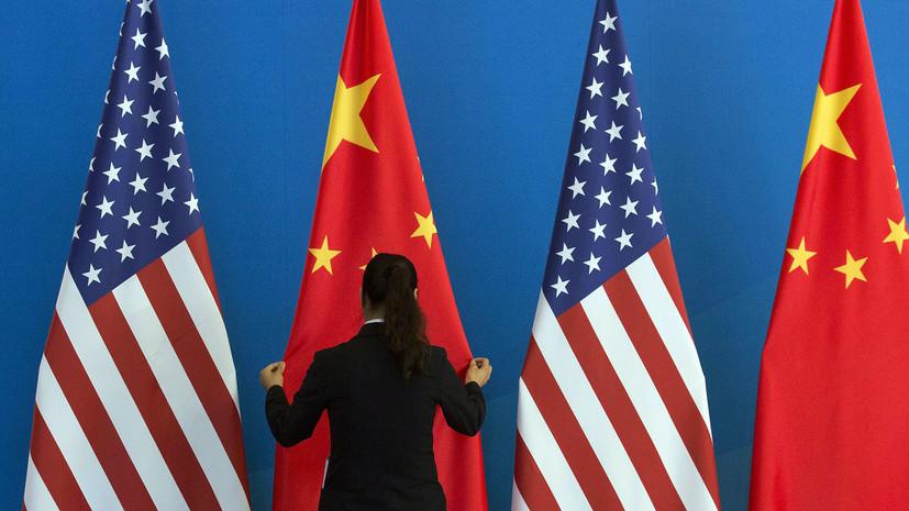 Эксперт оценил результаты встречи Трампа и Си Цзиньпина в рамках G20