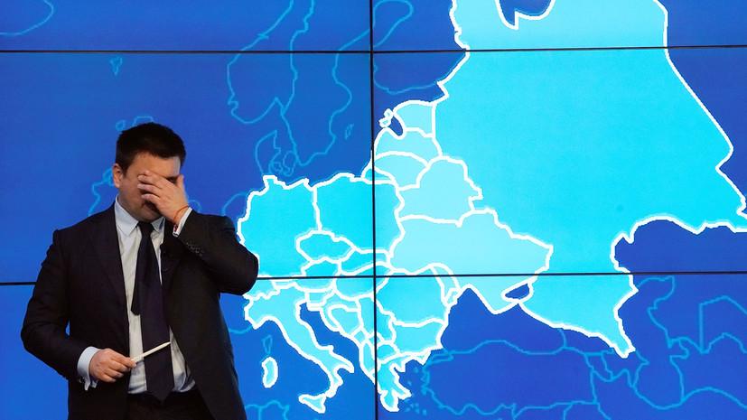Депутат Рады назвал Климкина «позором украинской дипломатии»