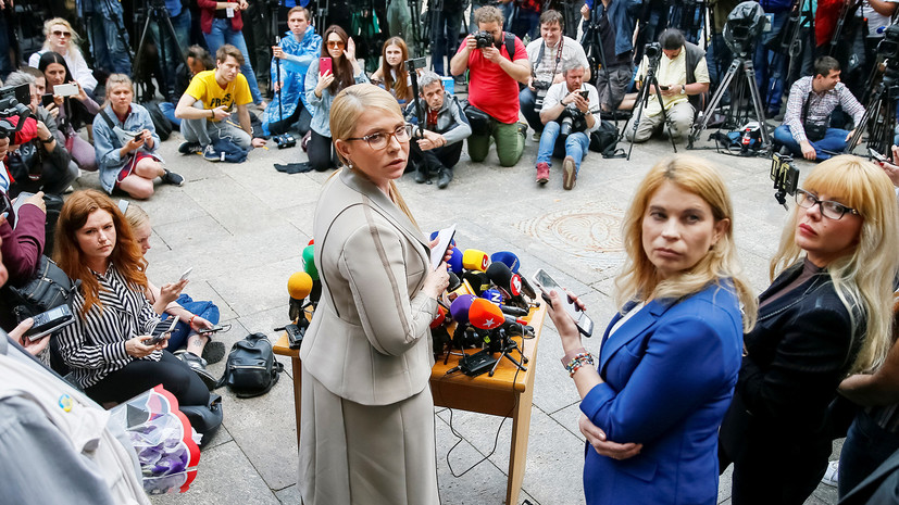 Эксперт оценил слова Тимошенко о необходимости новой Конституции на Украине