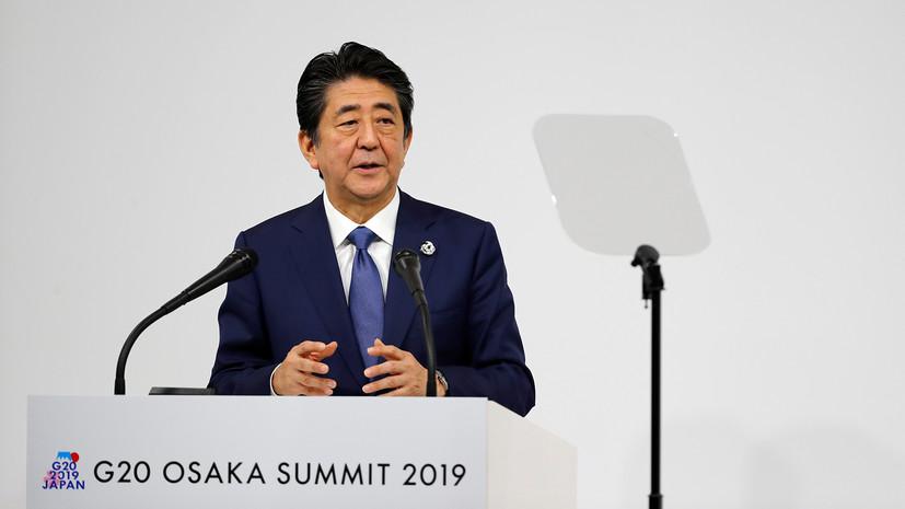 Абэ заявил о неизбежности реформы ВТО