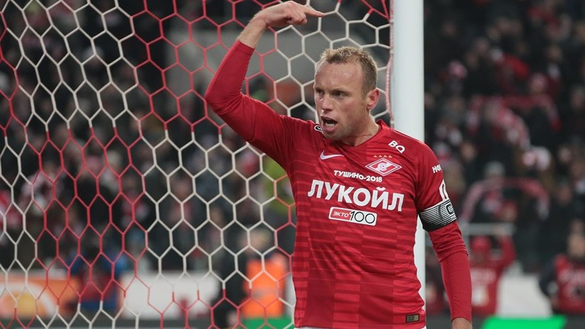 Глушаков стал игроком «Ахмата»