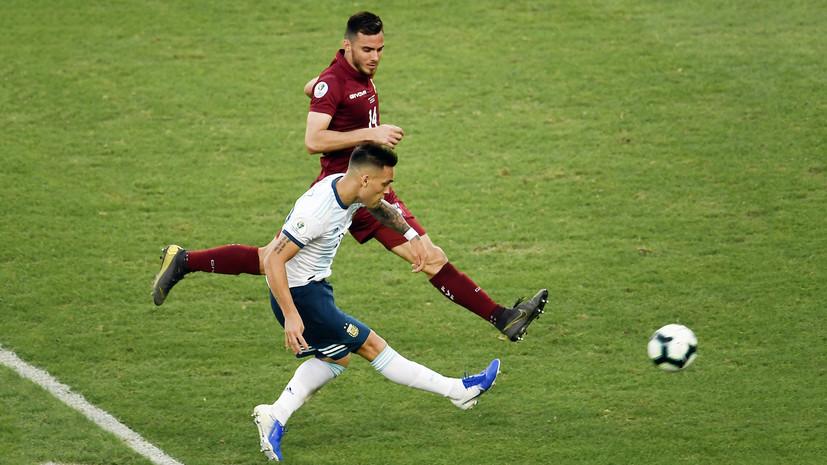 Шедевр Мартинеса, два отменённых гола и потасовка на поле: как Аргентина и Чили вышли в полуфинал Кубка Америки