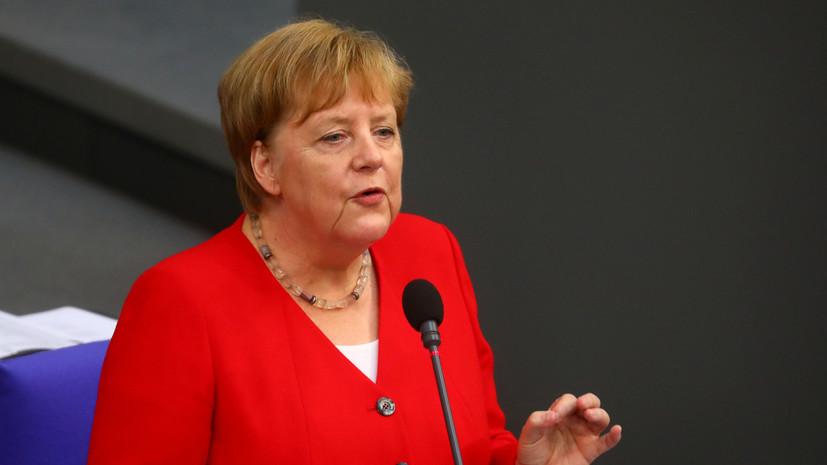 Меркель рассказала о своём самочувствии