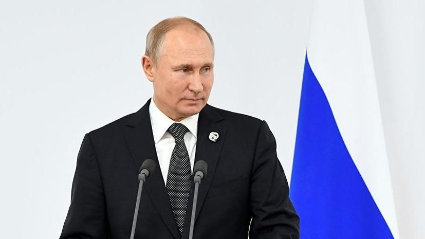 Путин прокомментировал дело в отношении главы компании «Рольф»