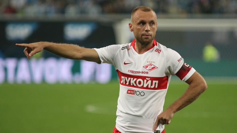 Ловчев оценил переход Глушакова в «Ахмат»