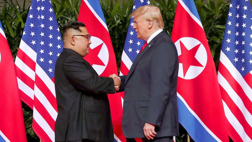 «Часть личного стиля»: что может стоять за предложением Трампа провести новую встречу с Ким Чем Ыном