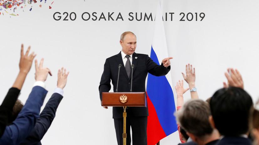 Путин призвал решить вопрос с украинскими моряками в рабочем режиме