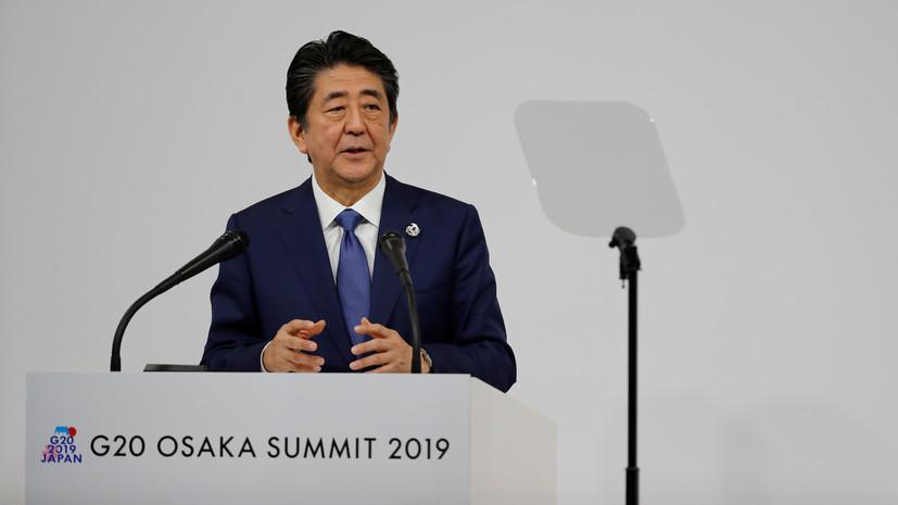 Абэ выступил за увеличение туристического потока из России