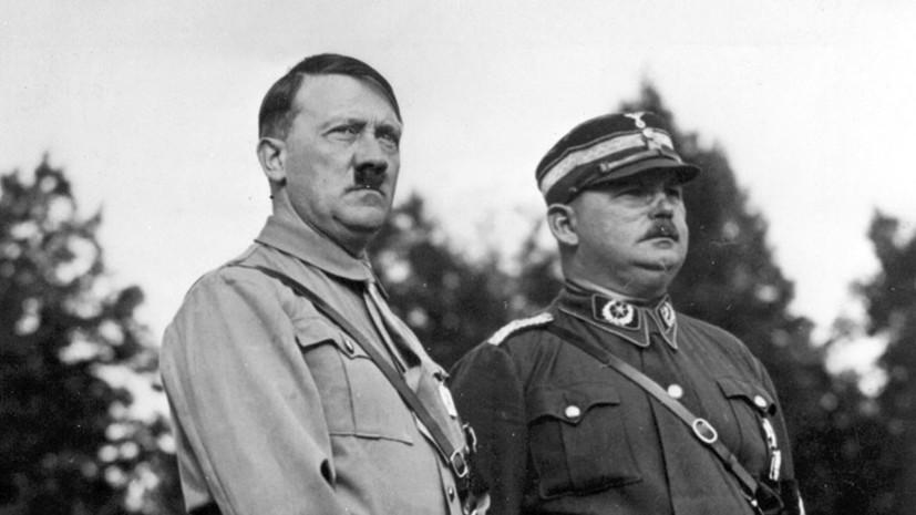 «Уличная армия стала не нужна»: зачем Гитлер избавился от руководства штурмовых отрядов