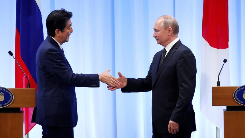 Путин заявил о продолжении диалога по мирному договору с Японией