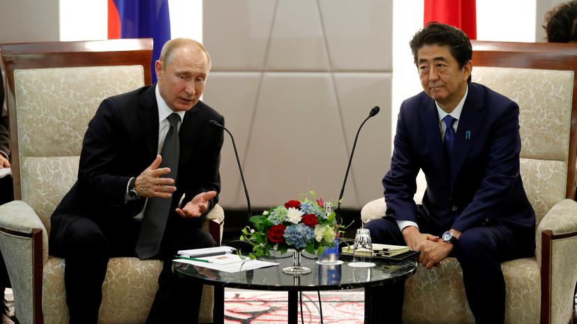 Путин и Абэ обсудили урегулирование ситуации на Корейском полуострове