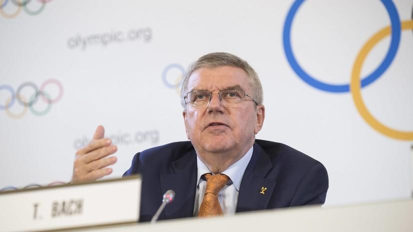 Глава МОК посетит церемонию закрытия Европейских игр — 2019