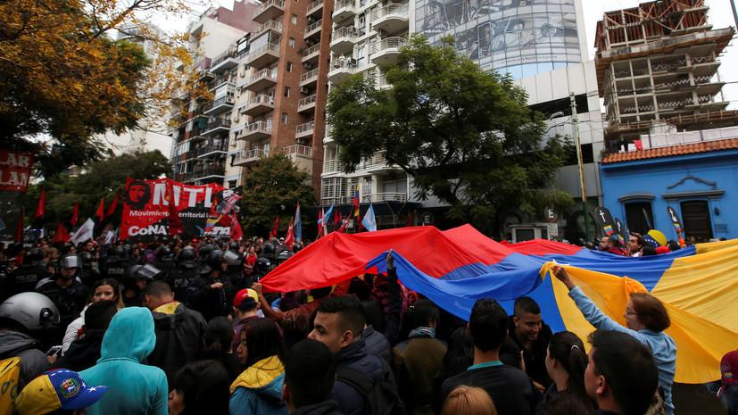 Страны БРИКС готовы содействовать урегулированию ситуации в Венесуэле