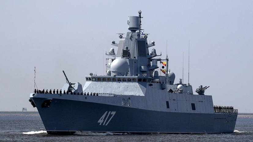 Корабли Северного флота вышли в Атлантику из Карибского моря