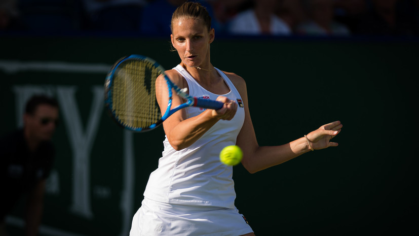 Плишкова обыграла Кербер и стала чемпионкой турнира WTA в Истбурне