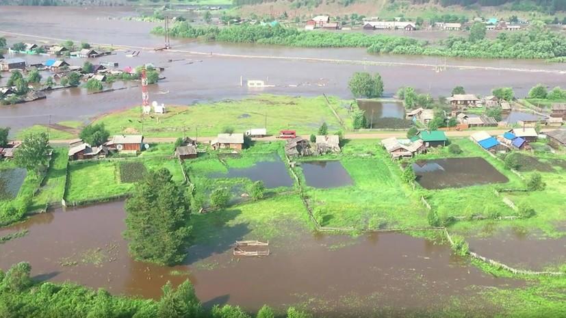 МЧС прогнозирует подтопление ещё двух посёлков в Иркутской области