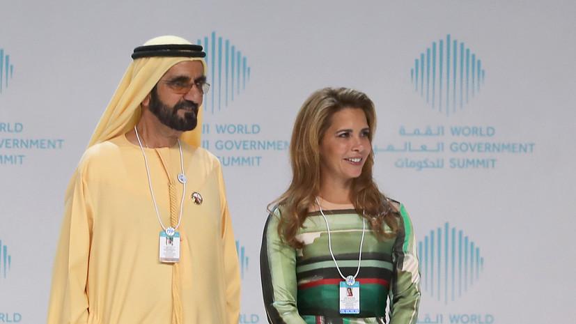 СМИ: Жена премьера ОАЭ покинула страну с крупной суммой денег