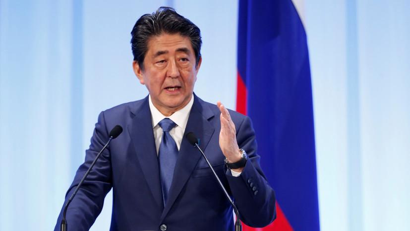 Абэ сообщил о планах смягчить визовый режим для предпринимателей из России