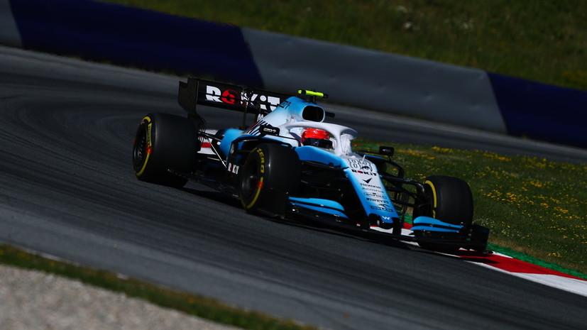 Гонщик Williams оштрафован за блокировку Квята в квалификации Гран-при Австрии