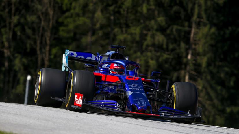 Квят рассказал, что Рассел принёс извинения за блокировку в квалификации Гран-при Австрии