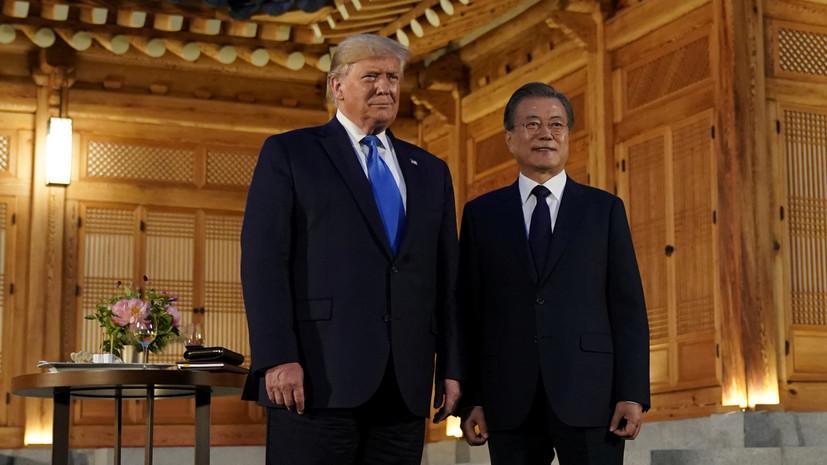 Трамп проведёт в демилитаризованной зоне между двумя Кореями 15 минут
