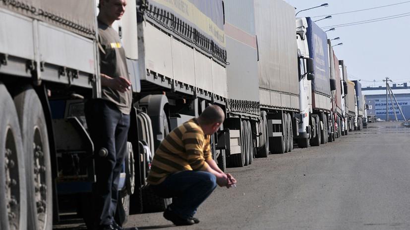Дальнобойщиков начнут лишать прав за перевес