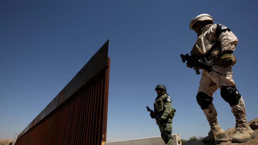 Суд заблокировал выделение средств Пентагона на стену на границе США