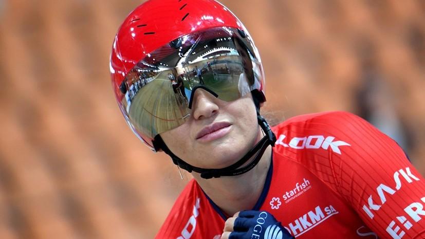 Россиянка Аугустинас завоевала серебро Европейских игр на велотреке
