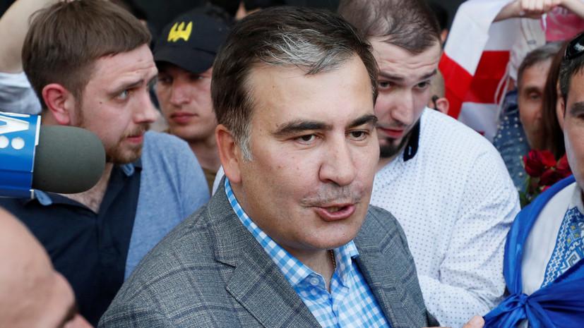 ЦИК зарегистрировала кандидатов от партии Саакашвили на выборах в Раду