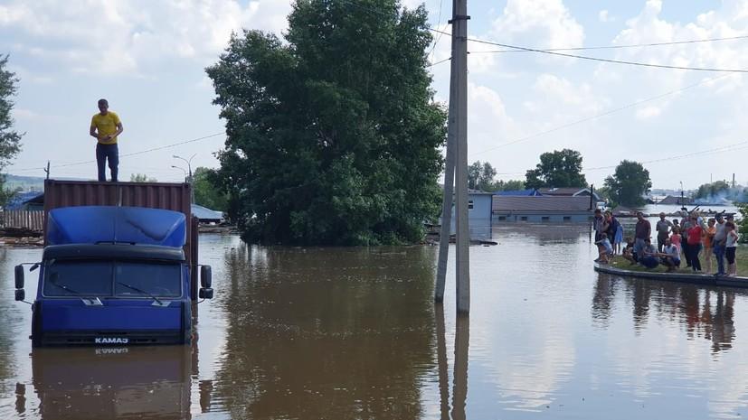 Число жертв паводков в Иркутской области увеличилось до пяти