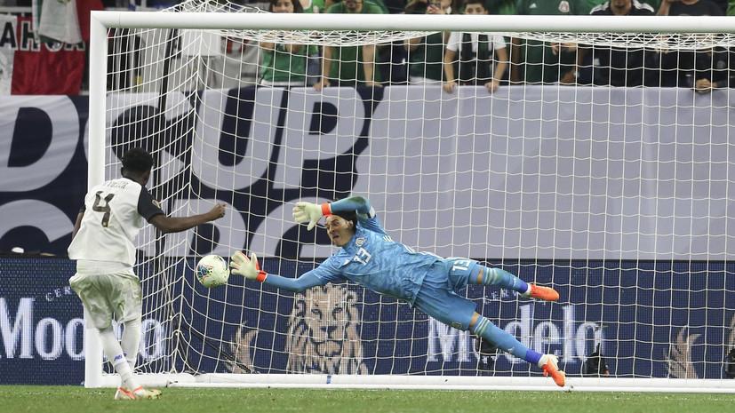 Мексика по пенальти обыграла Коста-Рику и вышла полуфинал Золотого кубка КОНКАКАФ