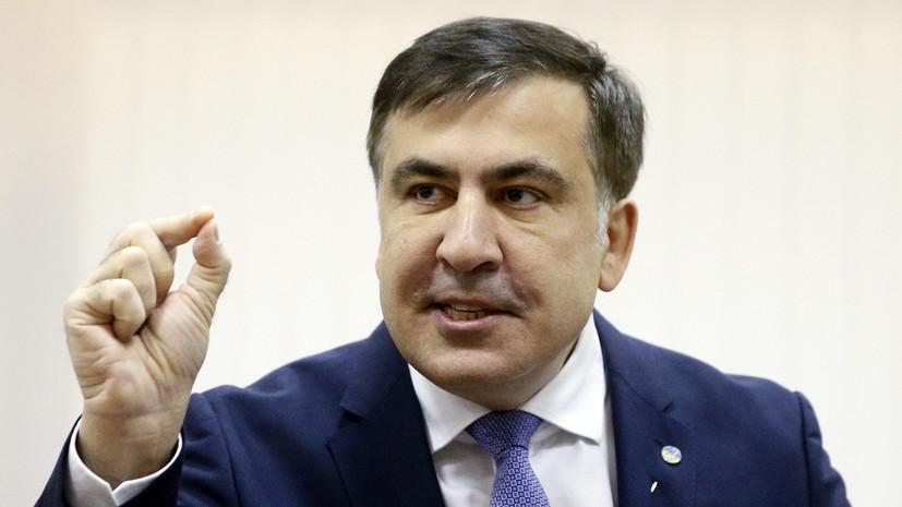 Саакашвили и Ляшко устроили словесную перепалку в прямом эфире