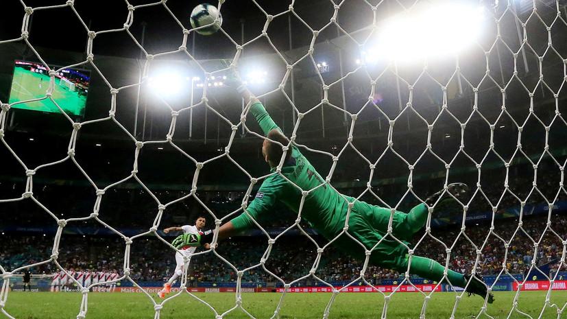 Фарфан отреагировал на выход сборной Перу в полуфинал Кубка Америки