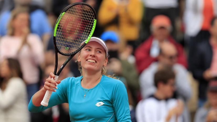 Теннисистка Александрова поднялась на семь позиций в мировом рейтинге WTA