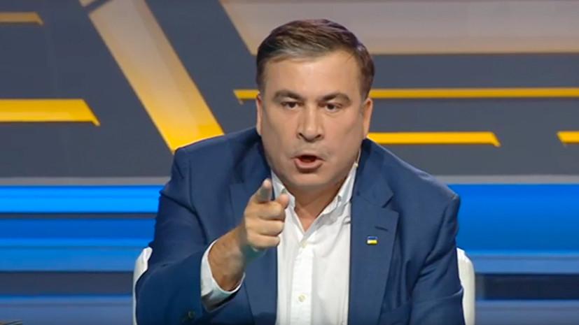 Эксперт прокомментировал конфликт Саакашвили и Ляшко в прямом эфире