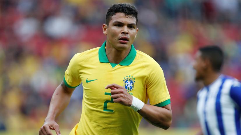 Силва заявил, что потеря Неймара сплотила сборную Бразилии по футболу