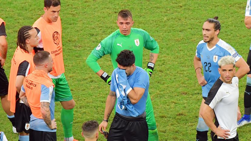 Три отменённых гола, промах Кавани с пяти метров и слёзы Суареса: как Перу обыграла Уругвай в 1/4 финала Кубка Америки