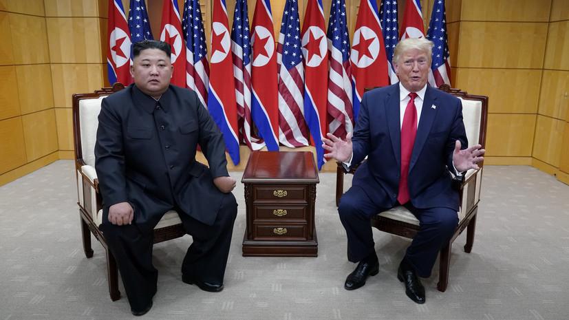 Трамп и Ким Чен Ын завершили переговоры