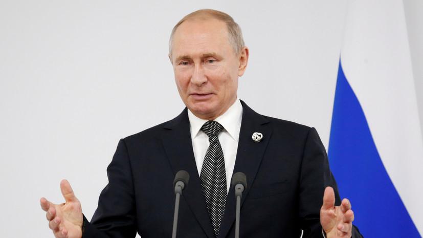 Путин прибыл в Минск на закрытие II Европейских игр