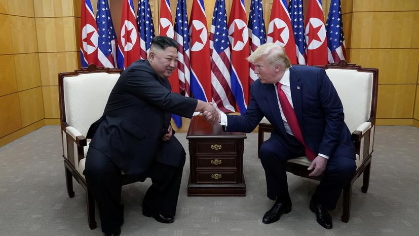 Трамп и Ким Чен Ын договорились возобновить переговоры США и КНДР